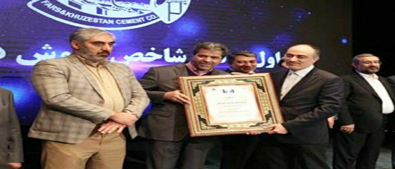 کسب رتبه نخست فروش در گروه سیمان توسط فارس و خوزستان از شرکتهای تابعه شستا